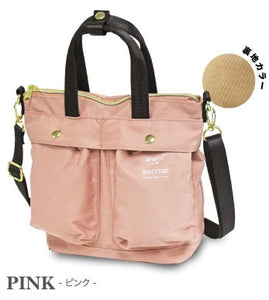 anello® Japan Mini Helmet Bag / 2 Way Style - Pink AT-C1842