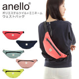anello® Japan Waist Bag - Neon Pink AT-B2021
