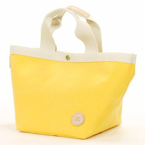 Sanburela Tote Bag - Yellow