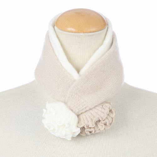 Neck Warmer - Beige