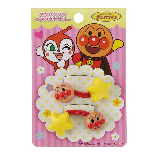Kids 2 pack Anpanman Hair Ties