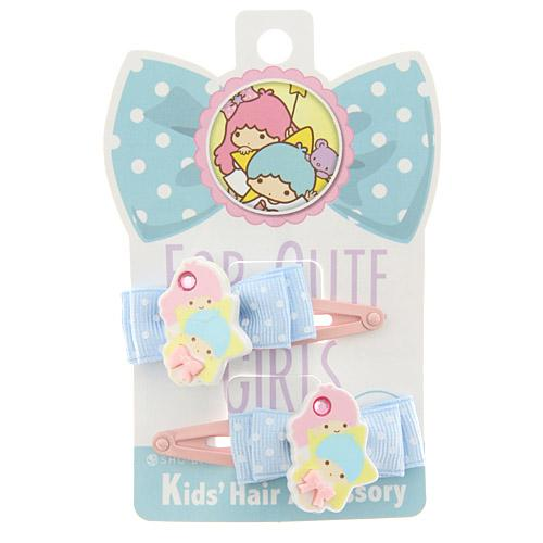 Kids 2 pack Little Twin Stars Hair Clips