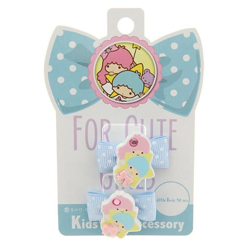 Kids 2 pack Little Twin Stars Hair Ties