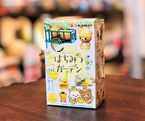 Rilakkuma Honey Garden Figure