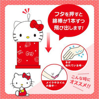 Hello Kitty Cotton Swab with Case
