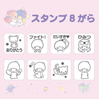 Little Twin Stars Stamp Set