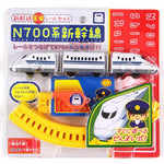 N700 Series Shinkansen Rail Set