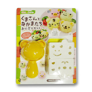 Kuma and Nakamachi Rice Ball Maker Set A-76710