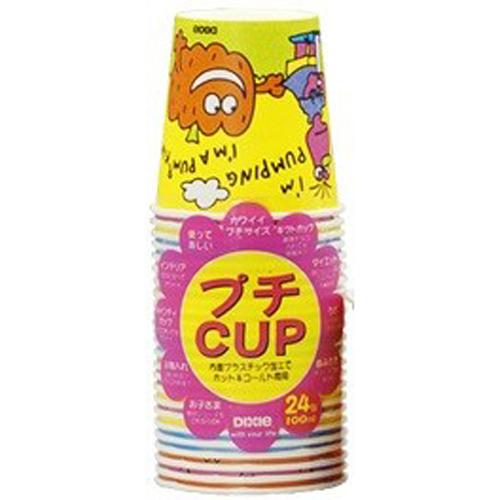 Monster paper cups