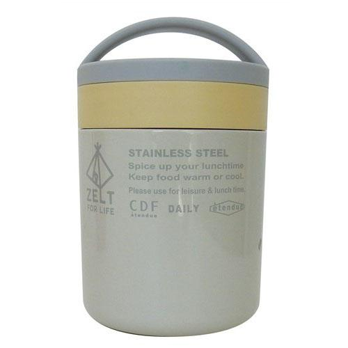 Zelt stainless steel food contianer - Small grey