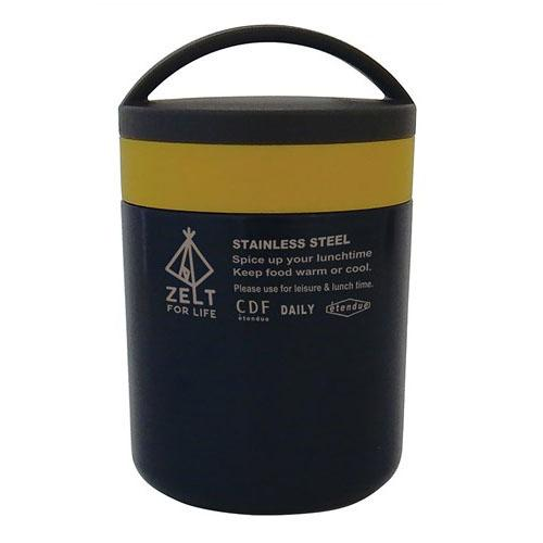 Zelt stainless steel food contianer - Small Navy blue