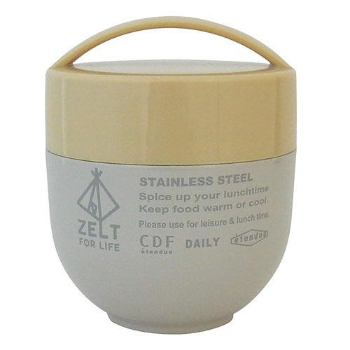 Zelt stainless steel food container - Large grey