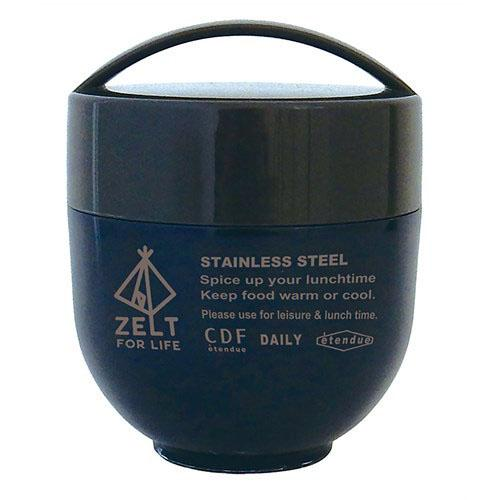 Zelt stainless steel food container - Large Navy blue