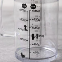 Nyammy Cat Series by KAI - 500ml Measuring Cup