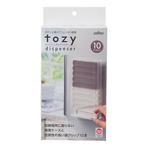 10pcs Plastic sealing bag clips set - White and brown