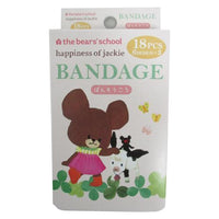 The Bear School Emergency Bandage