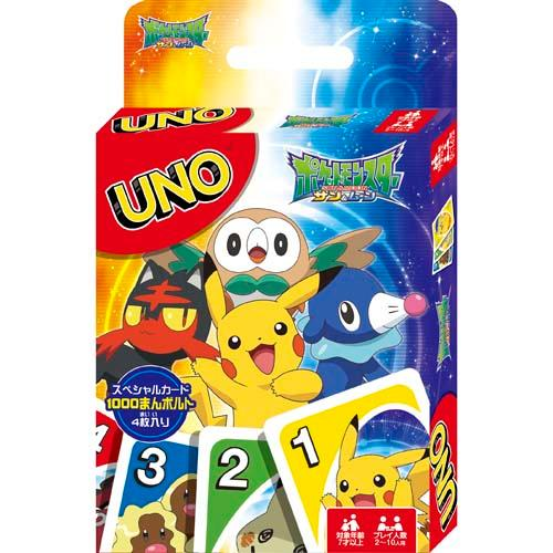 Pokemon Star UNO