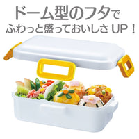 Pikachu Lunch Box 530ml