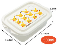 Pikachu Seal Box 500ml Set of 2