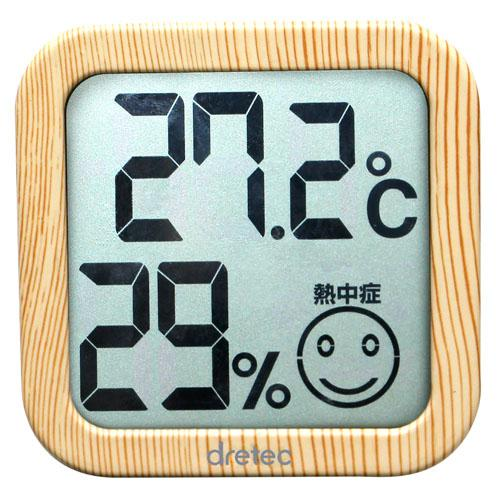 Digital temperature and hygrometer - Camel