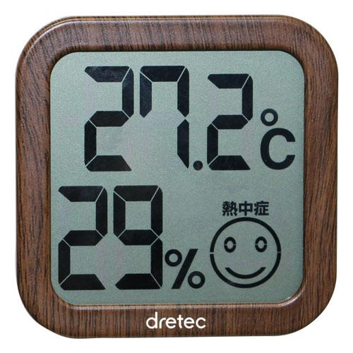 Digital temperature and hygrometer - Dark brown