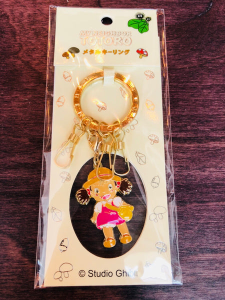 MY NEIGHBOR TOTORO Key Chain - Mei Kusakabe JL-35