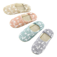 Cat Pattern Slipper - Beige