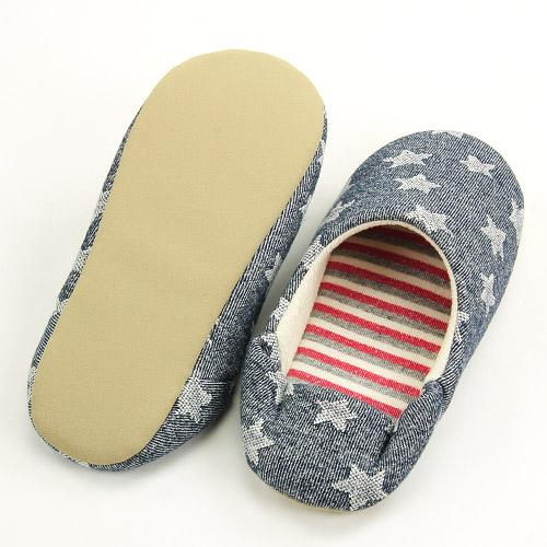 Star pattern slipper - Sky blue