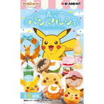 "Re-MeNT Pokemon Figure ""Bakery in the blue sky"" Collection"