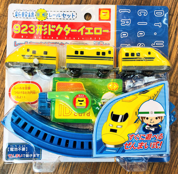923 Yellow Shinkansen Rail Set M-80