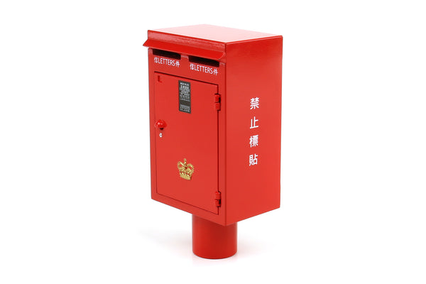 Tiny 1/18 Red Letter Box 紅色郵筒