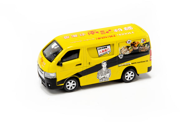 Tiny Toyota Hiace Nam Kee Spring Roll Noodle 豐田 Hiace 南記粉麵