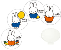 THERMOS miffy Customized Plate with sticker set