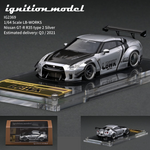 Ignition Model 1/64 HIGH-END RESIN MODEL LB-WORKS Nissan GT-R R35 type 2 Silver IG2369