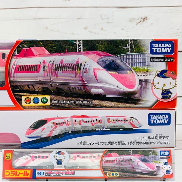TAKARA TOMY PLARAIL HELLO KITTY Shinkansen SC-07