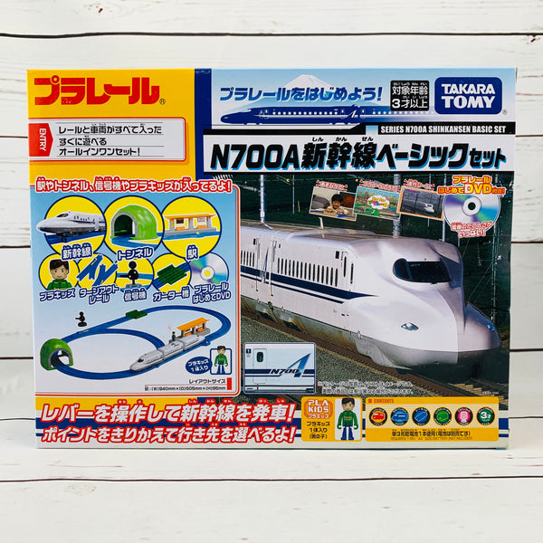 TAKARA TOMY PLARAIL Series N700A Shinkansen Basic Set with DVD