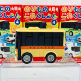 F-Toys Confect. Vehicle Collection #4 Pullback Mini Car A-2 Kanagawa Chuo Kotsu Bus