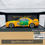 Ignition Model 1/18 BP OIL TRAMPIO GTR (#11) 1993 JTC IG2112