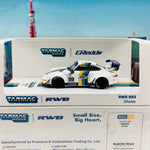 Tarmac Works 1/64 Hobby Collection RWB 993 Greddy T64-017-GDY