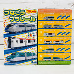 F-Toys Confect. Plarail #3 Complete Set of 6