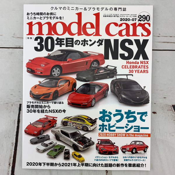model cars Magazine Vol. 290 (2020-07)