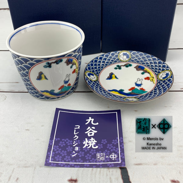 miffy 九谷焼 Kutani Cup and Plate set Made in Japan by Kanesho
