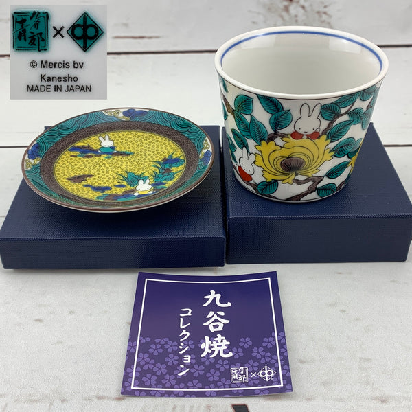 miffy 九谷焼 Kutani Cup and Plate set Made in Japan by Kanesho - GREEN