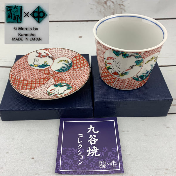 miffy 九谷焼 Kutani Cup and Plate set Made in Japan by Kanesho - RED