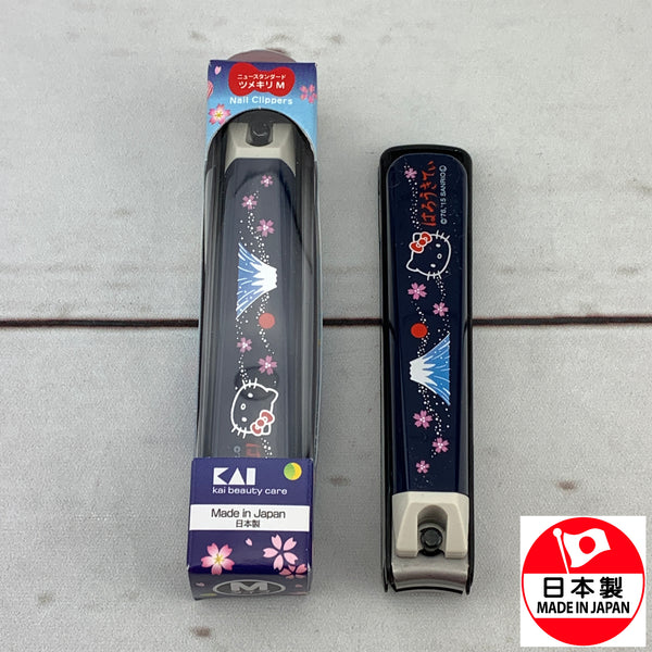 Hello Kitty Nail Clipper - Mt. Fuji Size M by KAI Beauty Care KK-2526 Made in Japan