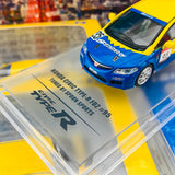 INNO64 1/64 HONDA CIVIC TYPE-R FD2 #95 TUNED BY SPOON SPORTS IN64-FD2-SP