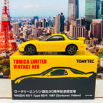 "Tomica Limited Vintage Neo 1/64 Mazda RX7 Type RS-R 1997 (Sunburst Yellow) ""Rotary Engine 30th Anniversary Limited Edition"""