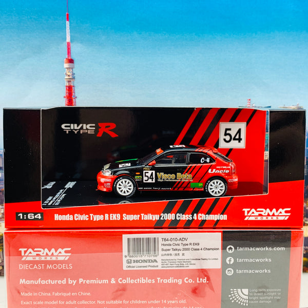 Tarmac Works 1/64 Honda Civic Type R EK9 Super Taikyu 2000 Class 4 Champion #54 T64-010-ADV