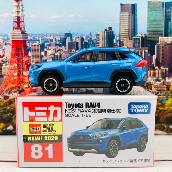 Tomica 81 Toyota RAV4 First Edition 初回特別仕様
