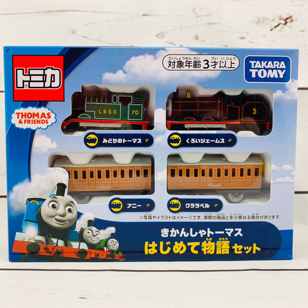 TOMICA Thomas & Friends The First Story Set